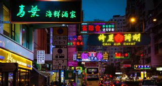 Nathanroad in Kowloon Hongkong